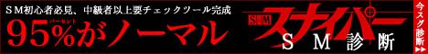 彩花Twitter